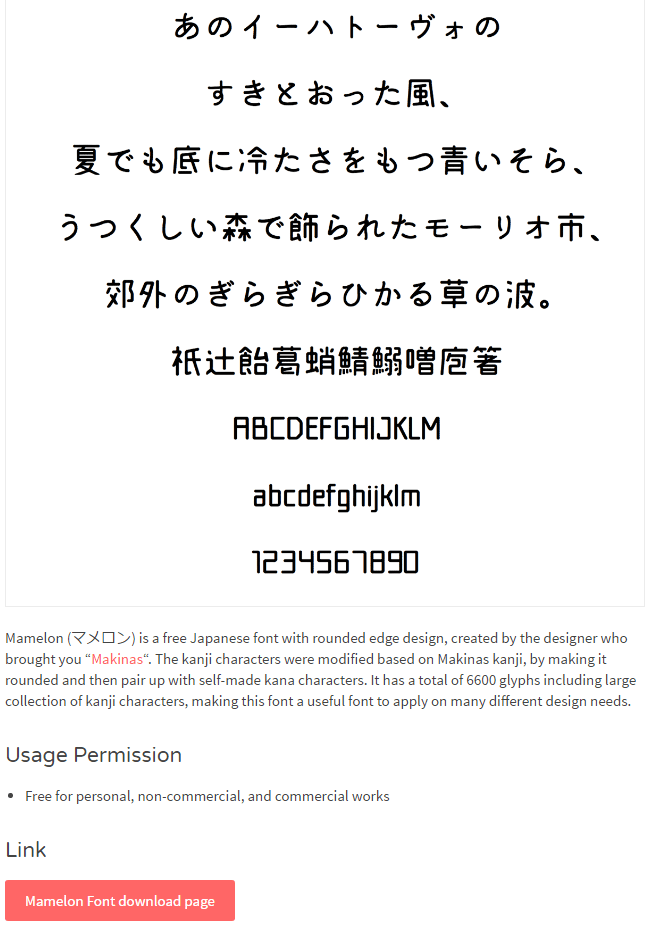 freejapanesefonts