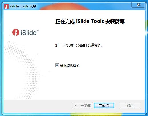 islide17
