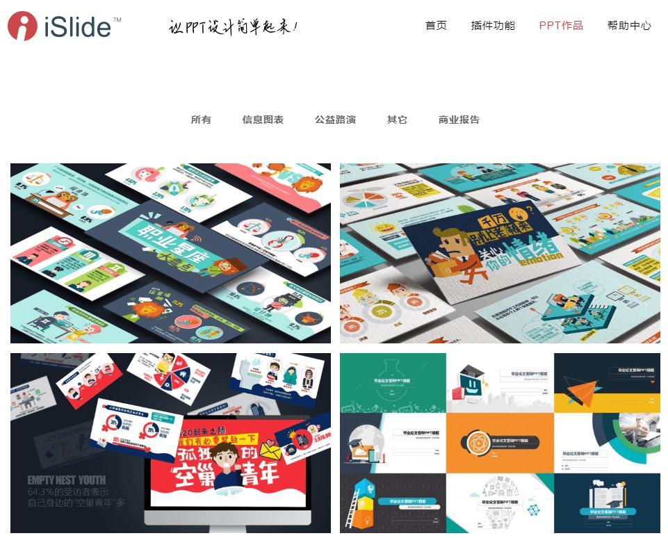 islide21
