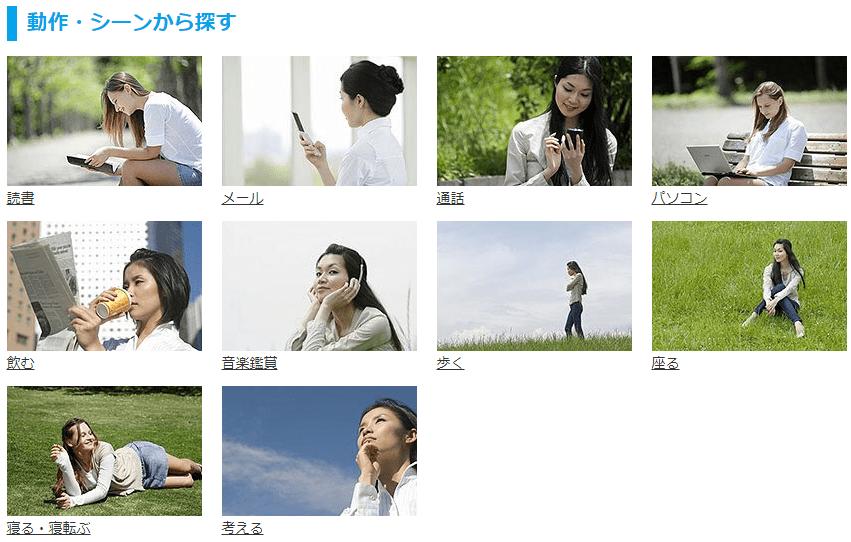 model-foto