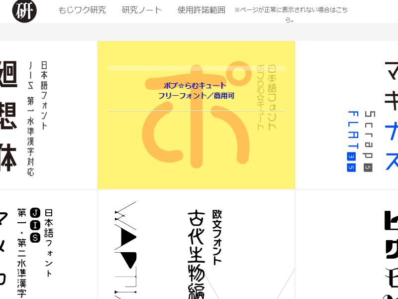 moji-waku01