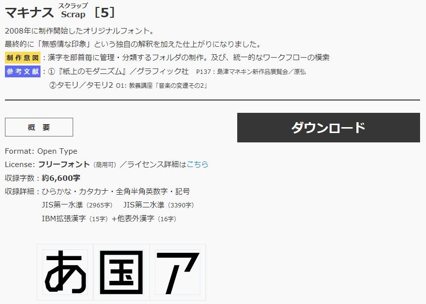 moji-waku03