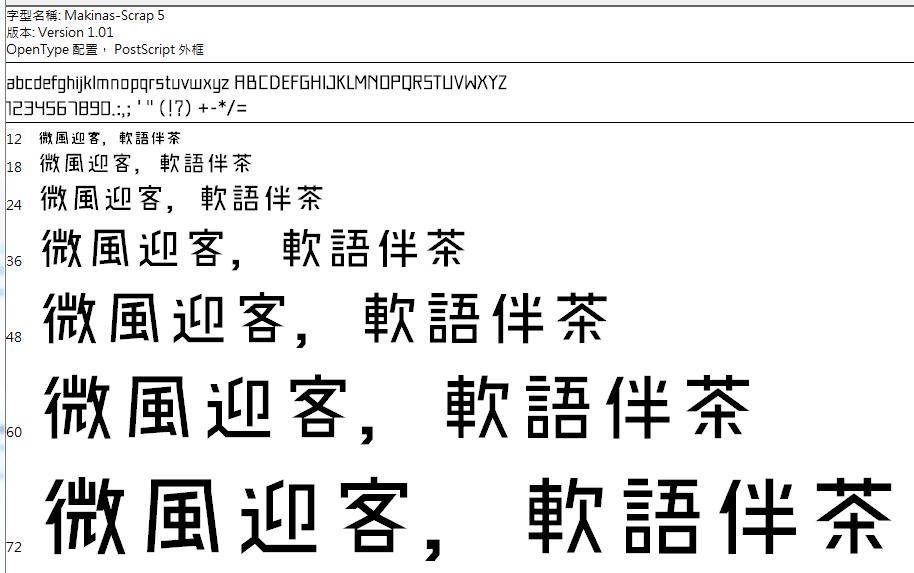 moji-waku05