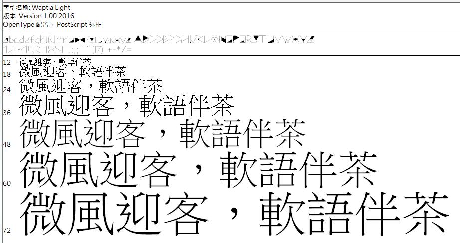moji-waku08