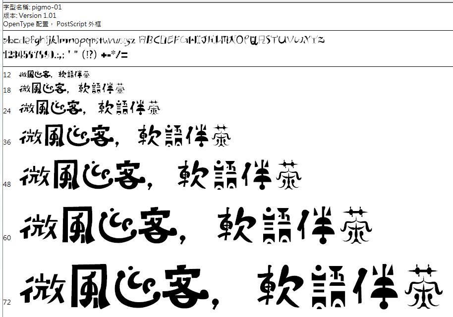 moji-waku09