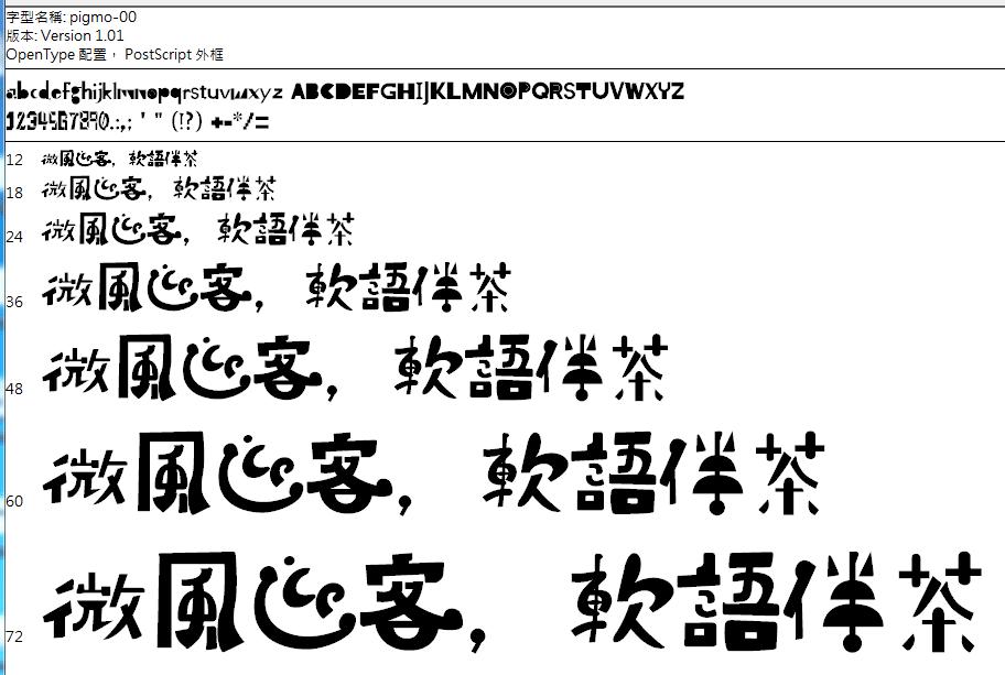 moji-waku10