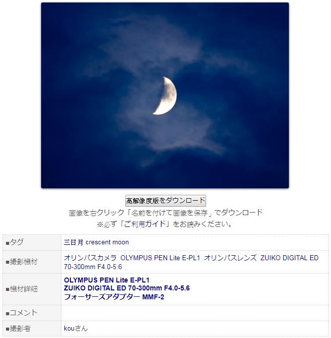 photosku02