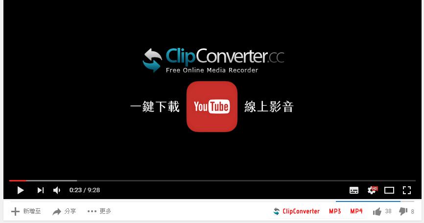 ClipConverter 線上 YouTube 影音下載