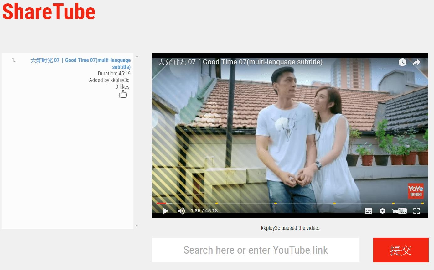 ShareTube-5