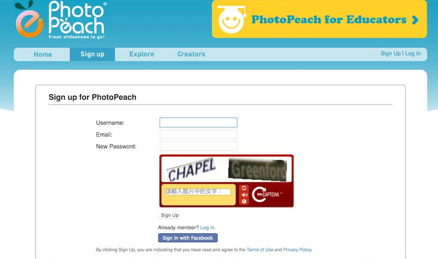 Photopeach教學