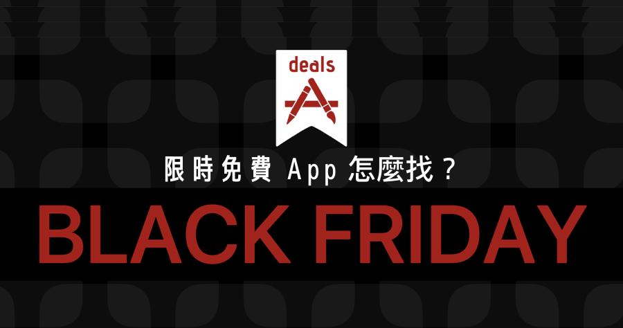 appshopper free