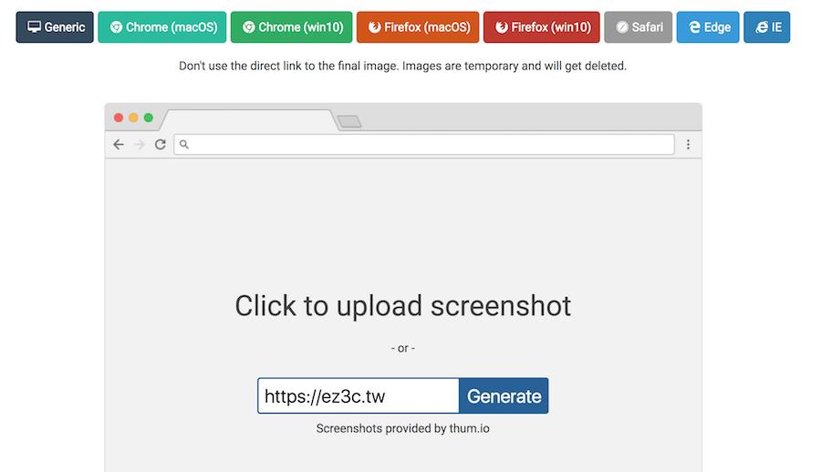 照片 Chrome 邊框