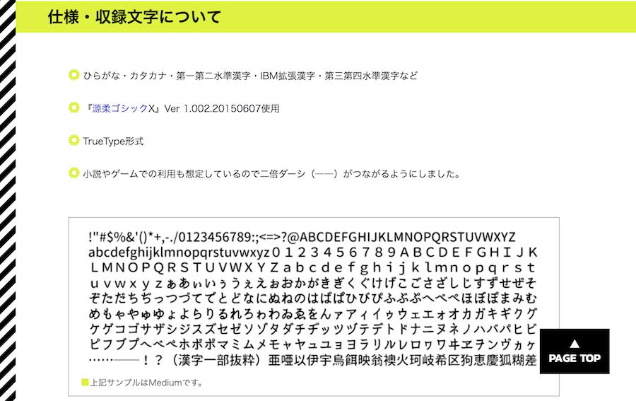 中文 漢字 平假名 片假名 日文 一覽表