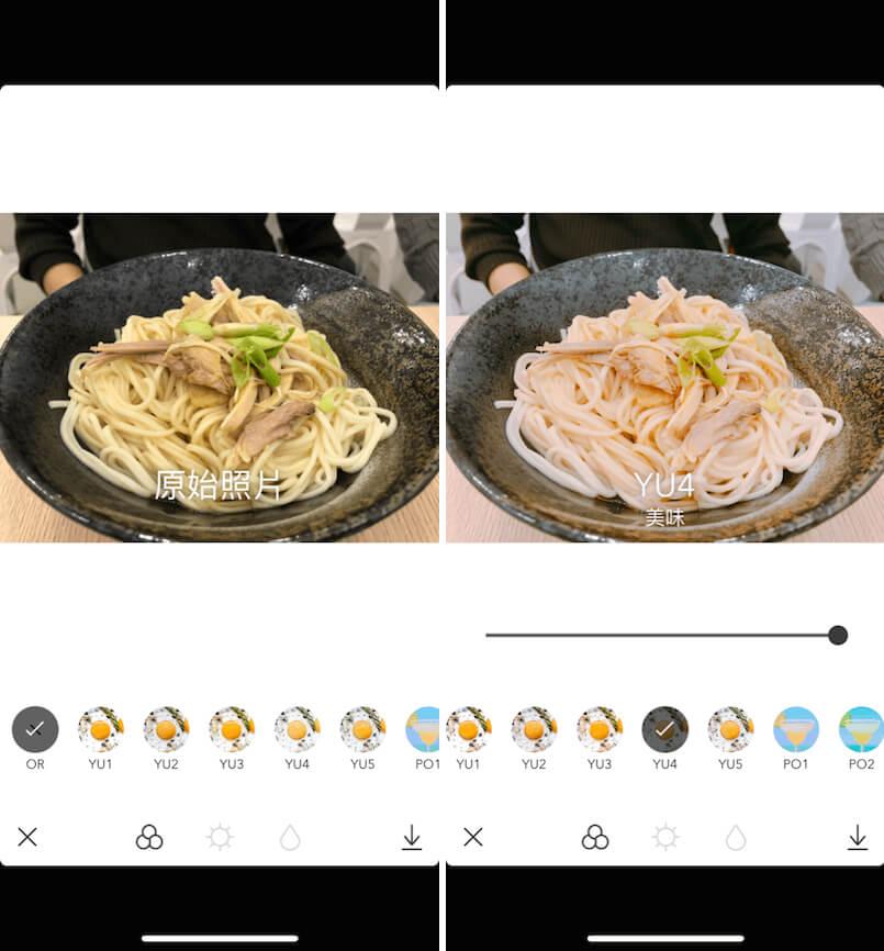 壽司 啤酒 海鮮 濾鏡