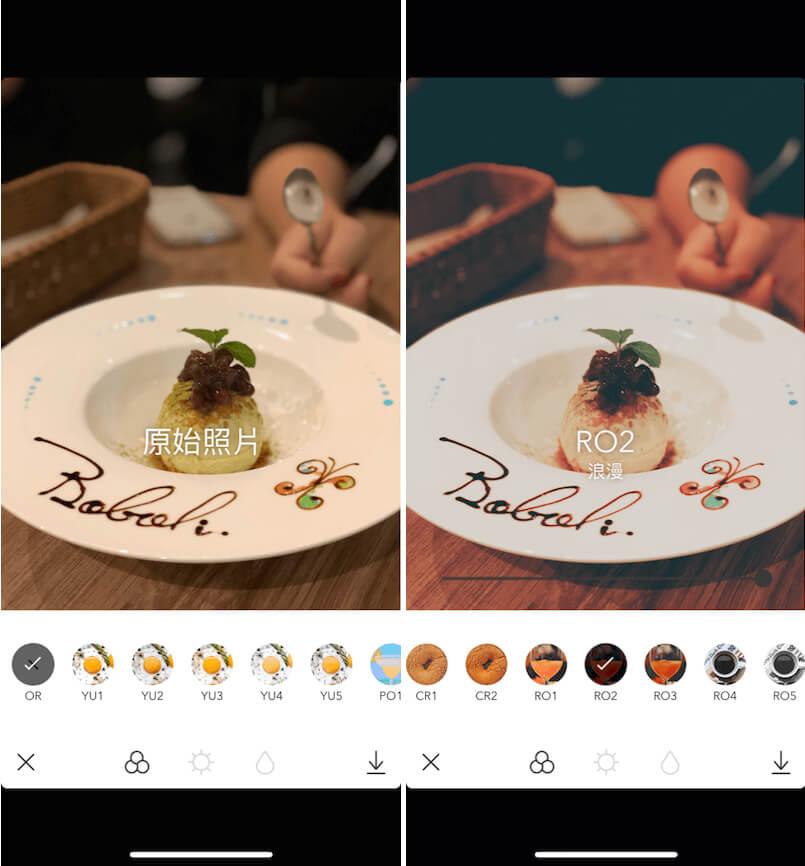 飯 碗 麵 美食 App 濾鏡