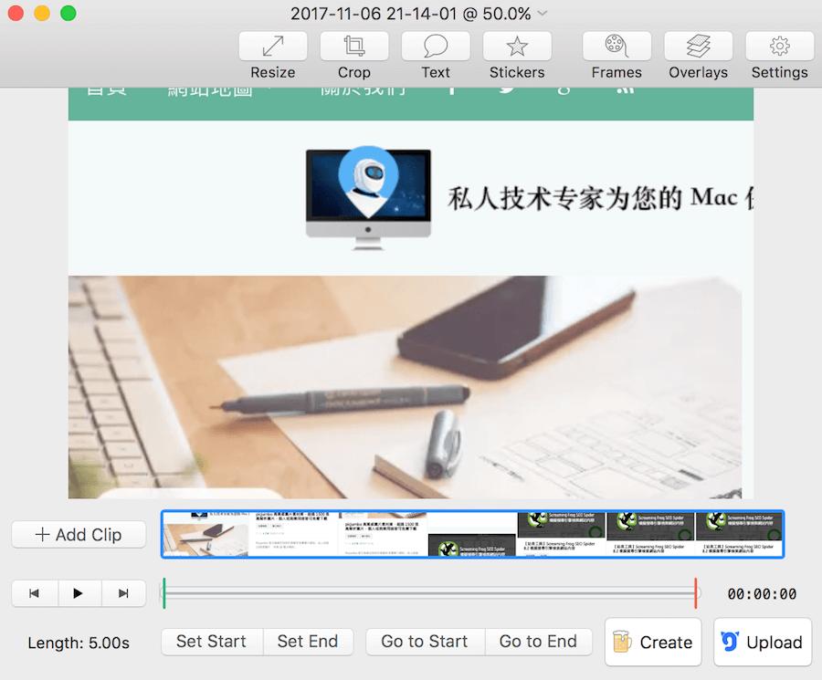 Mac 螢幕錄製軟體