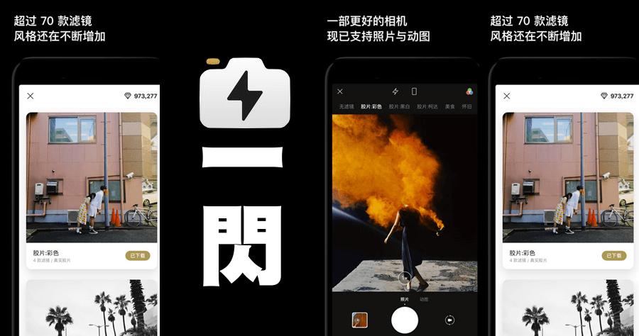 可愛相機app