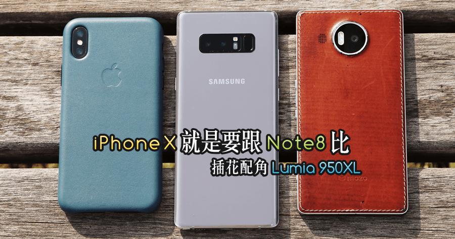 iphone xr釋放記憶體