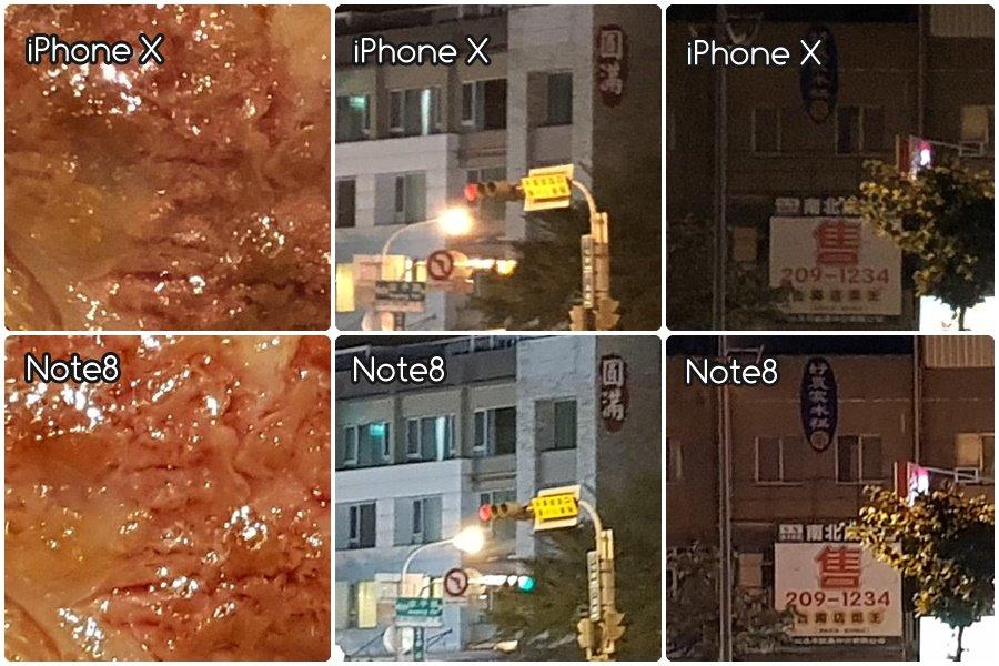iPhone X、Note 8、Lumia 950XL 拍照比較測試