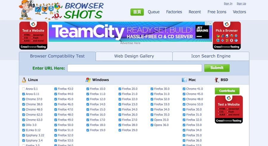 Browsershots 網址測試 網頁測試 相容性測試 瀏覽器測試 站長工具