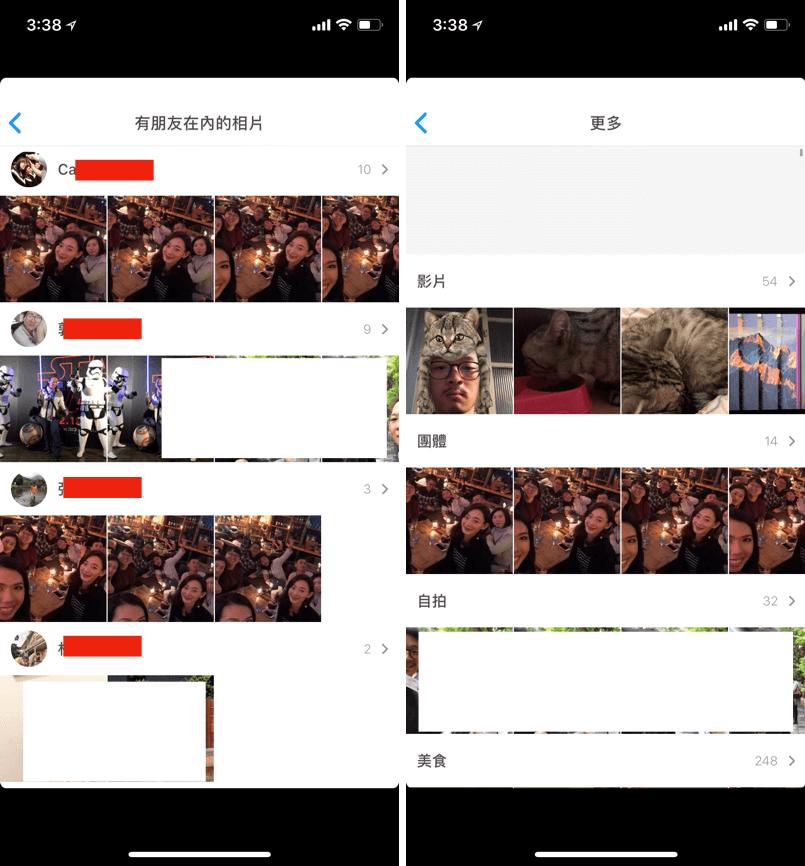 FB Moments 照片分類 臉部辨識 照片整理 照片分類