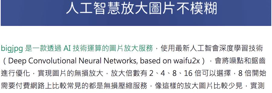 複製貼上 未格式化文字 Mac 軟體推薦