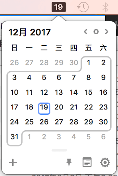 Itsycal Mac行事曆 Mac 小工具 軟體 推薦 Mac行事曆同步 Mac 行事曆管理