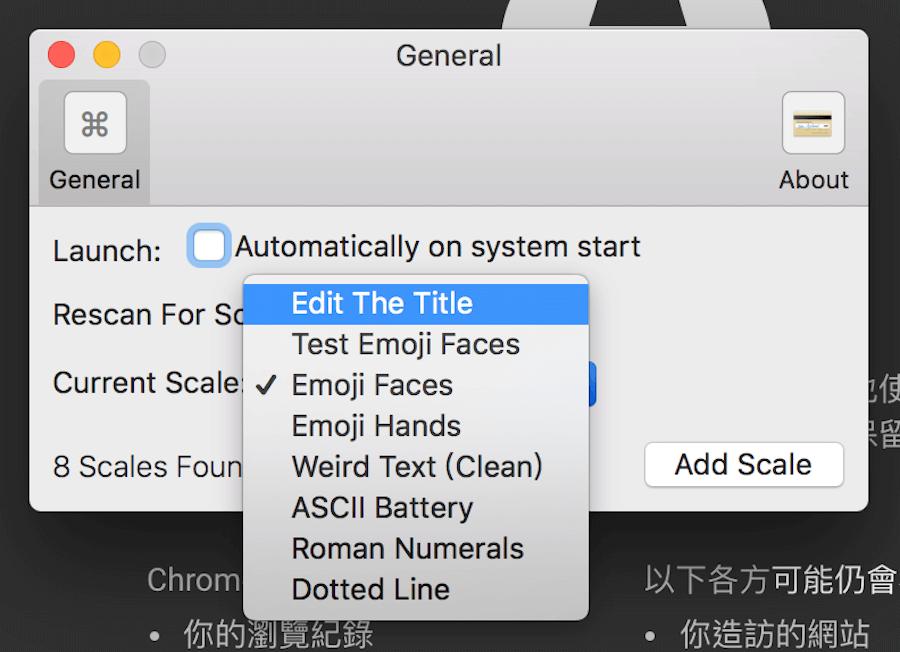 Mac電量顯示 電池圖示 表情符號 emoji