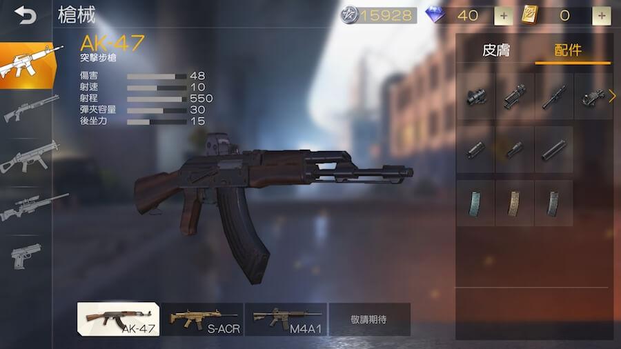 荒野行動 Knives Out 步槍 Ak47 攻略