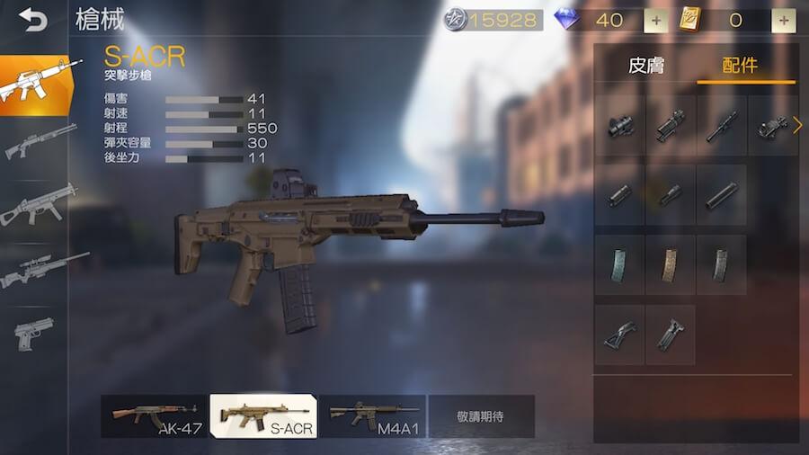 荒野行動 Knives Out 步槍 M4A1 攻略