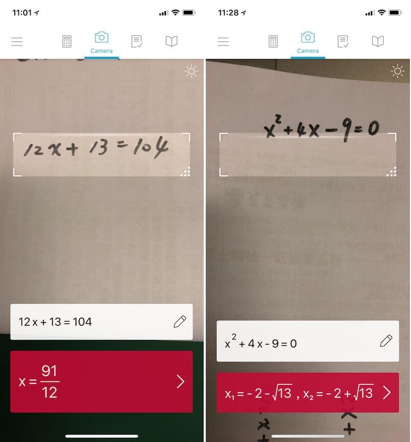 Photomath 二元二次聯立方程式 解答