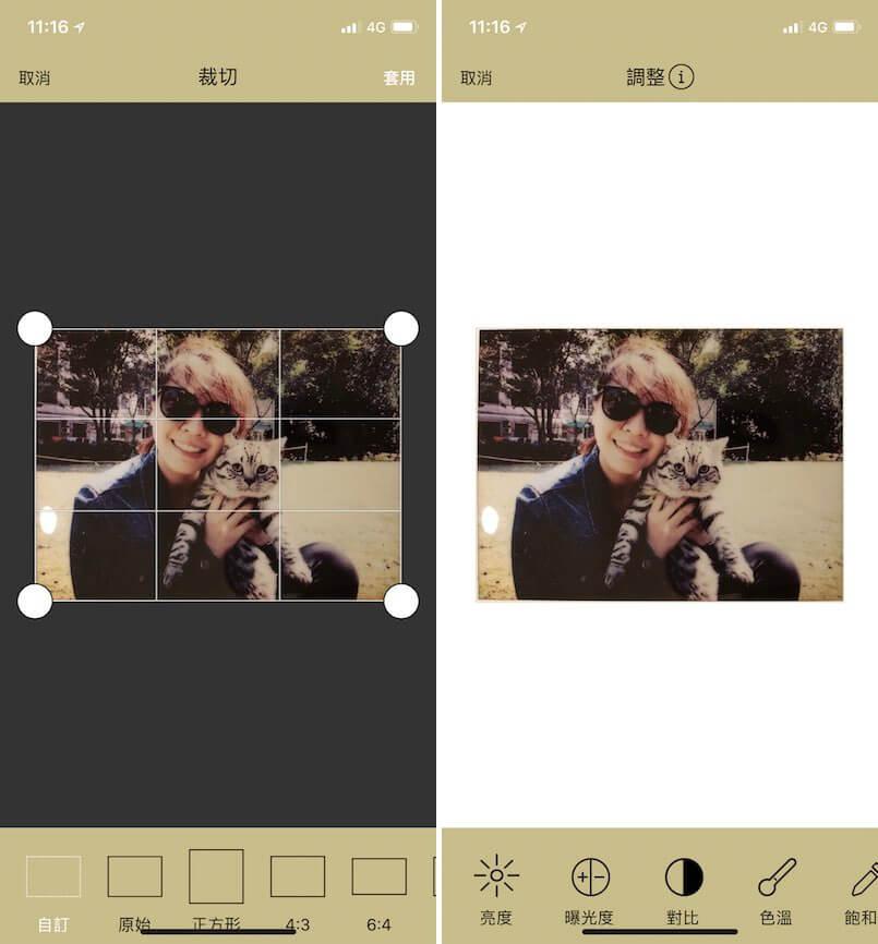 照片裁切 亮度 對比 飽和度 調整