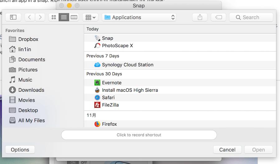 Snap 應用程式切換 快速鍵 Shift command option control