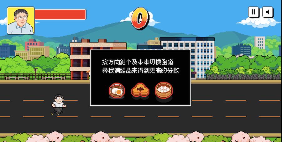 障礙物 補給品 特殊道具 柯p 市長 遊戲