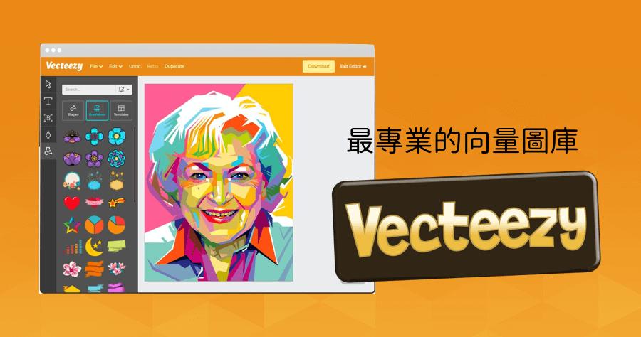 Vecteezy 超過 10 萬張向量圖庫,線上編輯後下載