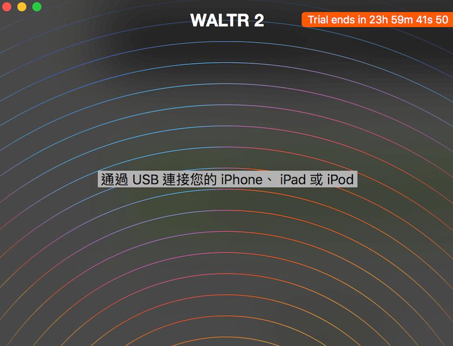 WALTR2 傳音樂到iPhone