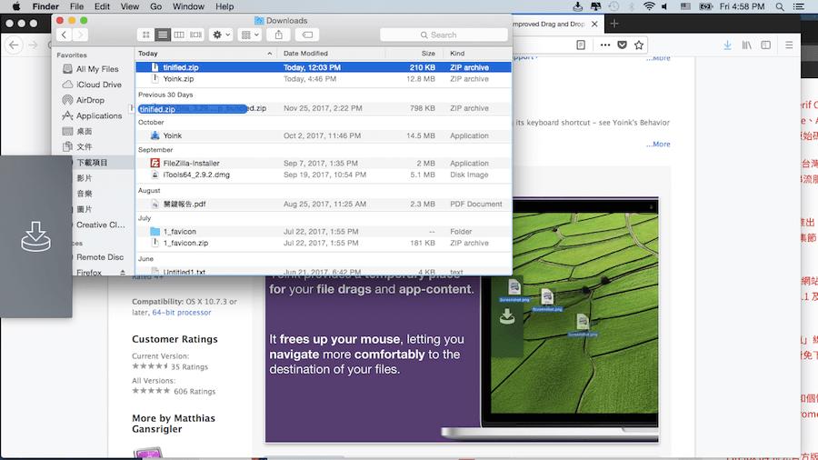 Mac工作效率軟體 Mac好用軟體推薦
