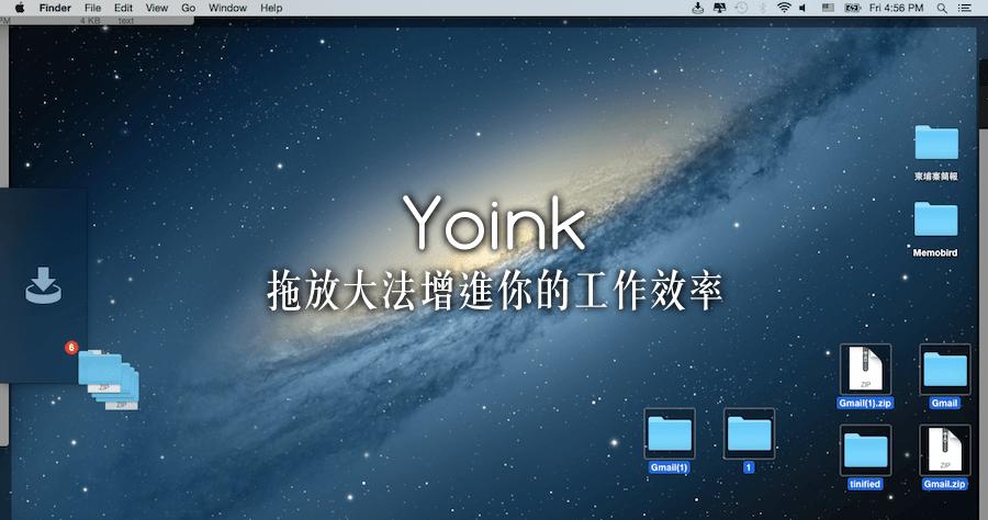 Yoink Mac生產力工具 Mac好用軟體推薦