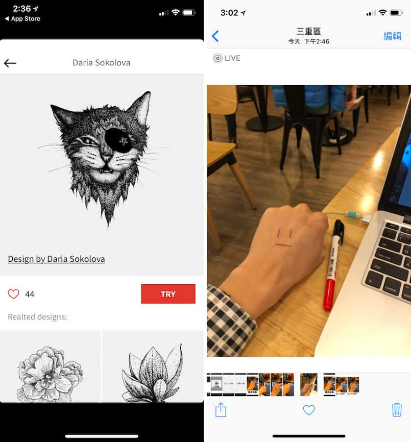 虛擬刺青 APP 推薦 笑臉 奇異筆 手背