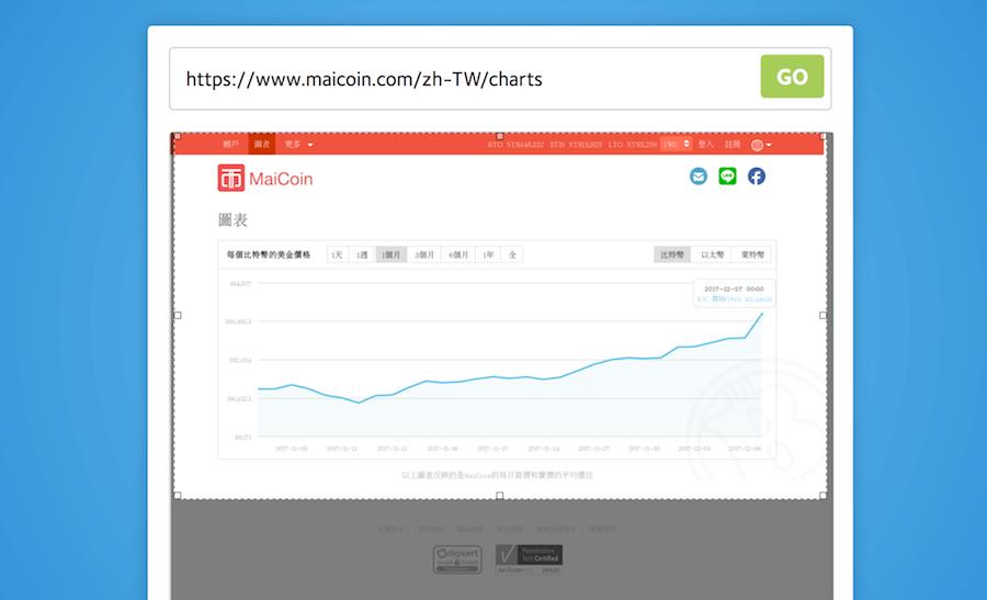 visualping 教學 價格追蹤 比特幣 追蹤 漲價