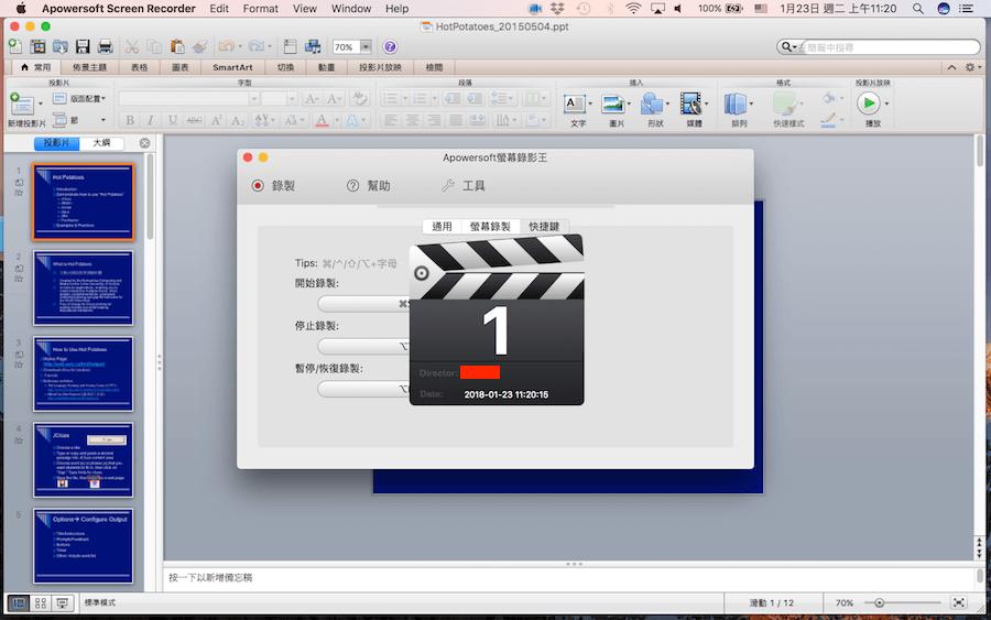 Apowersoft Mac 螢幕 錄影