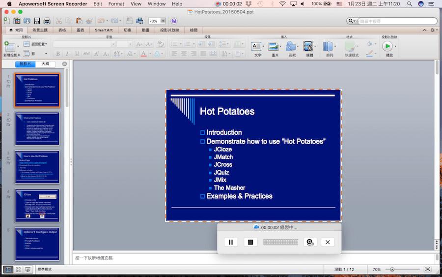 PPT 錄製 簡報 Mac