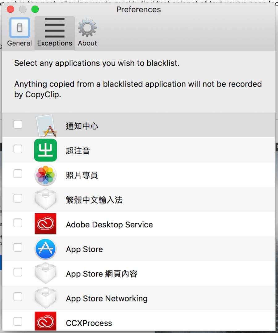 Mac 快速鍵