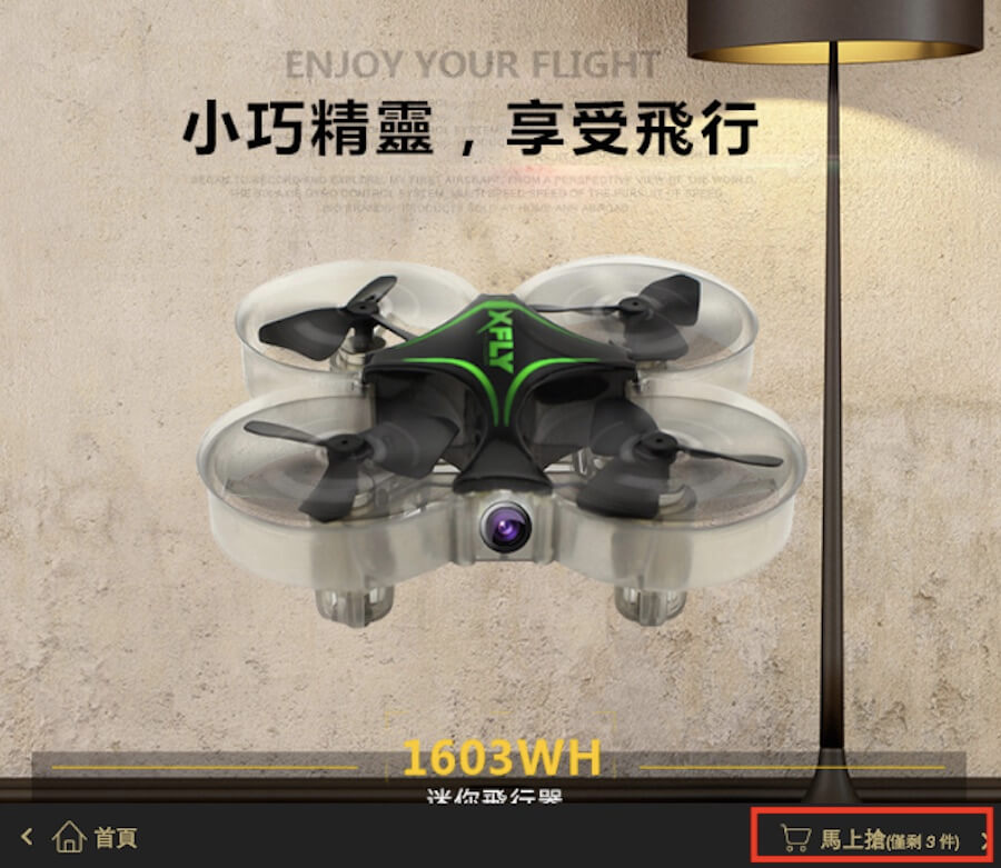 IG 假廣告 日新百貨 假貨 詐騙 Airpods
