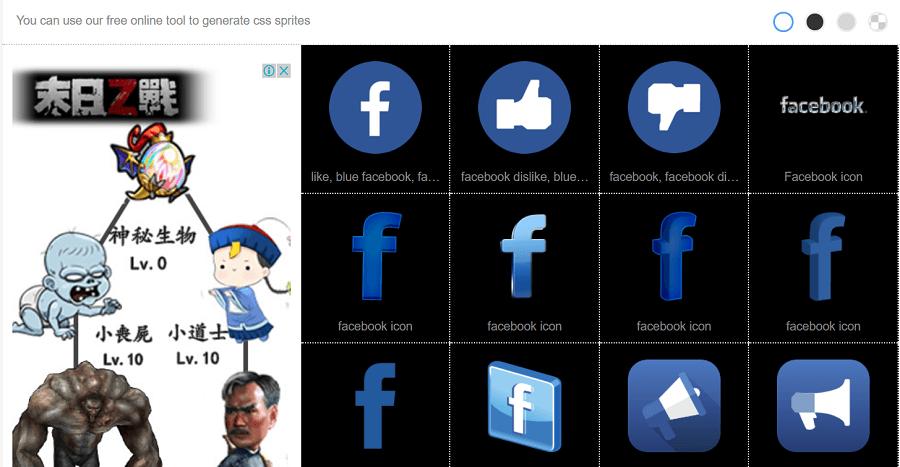 透明背景 圖 icon 下載