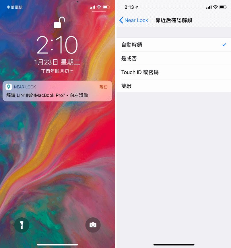 Near Lock 螢幕解鎖 鎖定 Mac