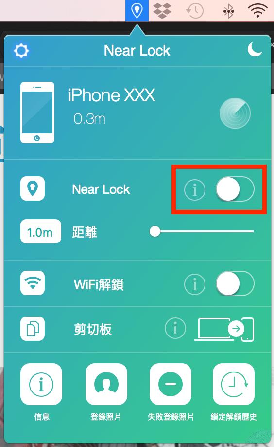 感應解鎖 iPhone Mac