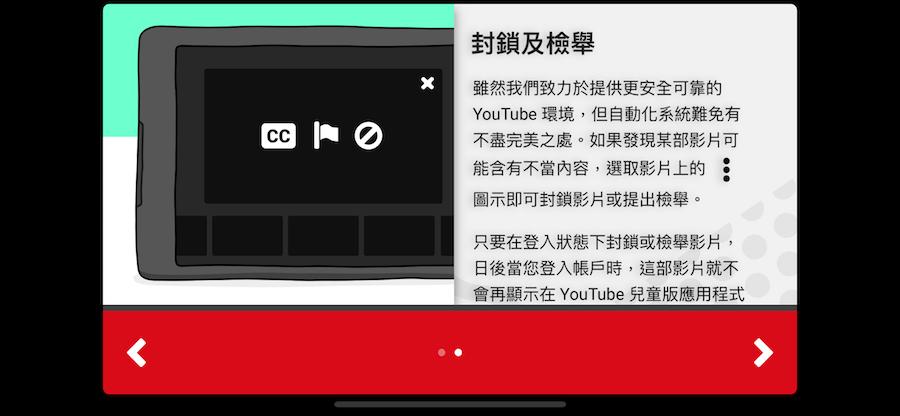 變態影片 Youtube