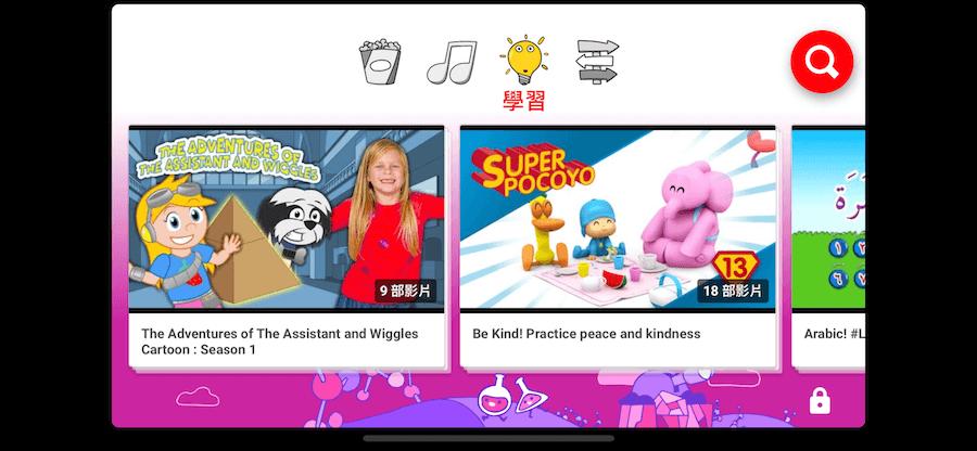 兒童 Youtube 節目