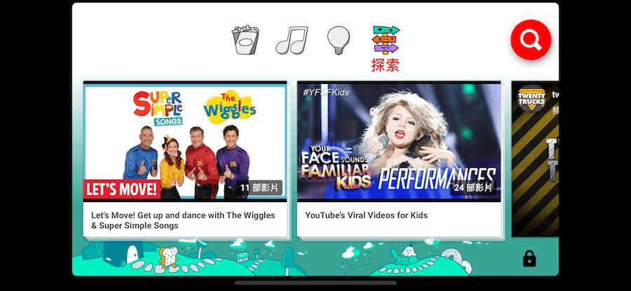 音樂 Youtube 兒童